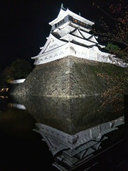 逆さ小倉城
