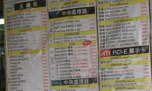 パーツ価格