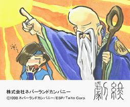 カオスシード_レクチャー劇終