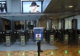 ICパスポート