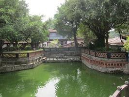 林家花園3
