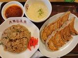 黒炒飯+餃子2皿@大阪王将