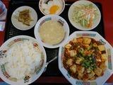 麻婆豆腐定食@万福