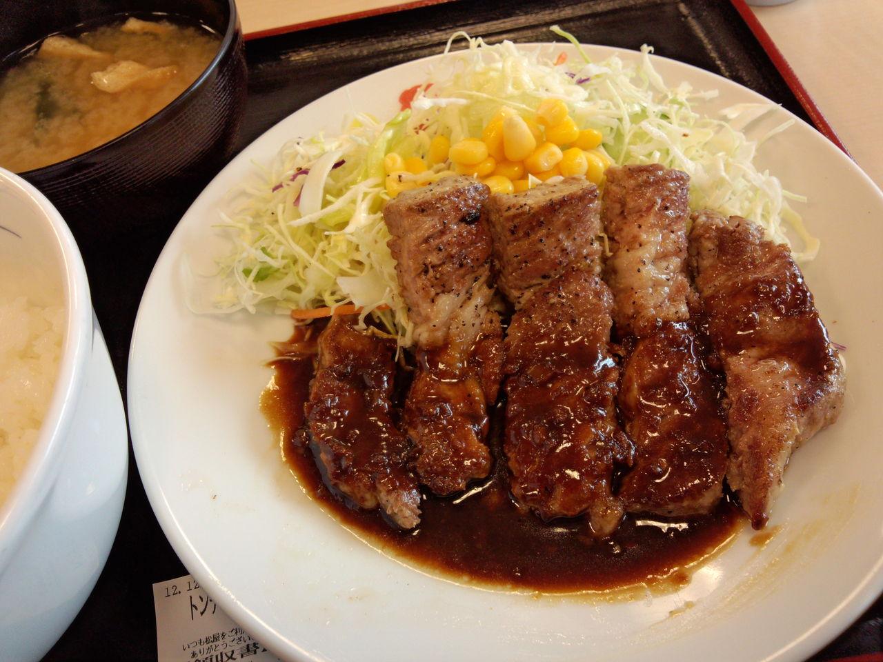 松屋 トンテキ