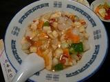 鶏チリ丼@長春飯店