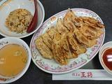 チャーハンS+餃子2皿@餃子の王将
