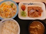 豚焼肉定食@松屋
