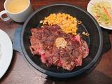 ワイルドステーキ300g@いきなりステーキ