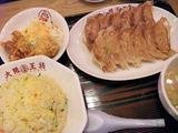 餃子定食@大阪王将