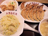 餃子定食(炒飯)@大阪王将