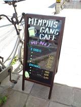 メンフィス・ギャング・カフェ