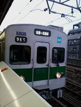 20070703-1