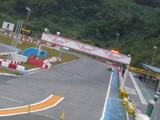 20081112-1