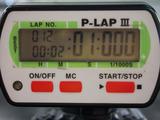 P2115254
