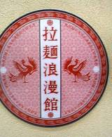 20050905-1