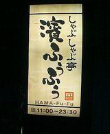 20050419-1