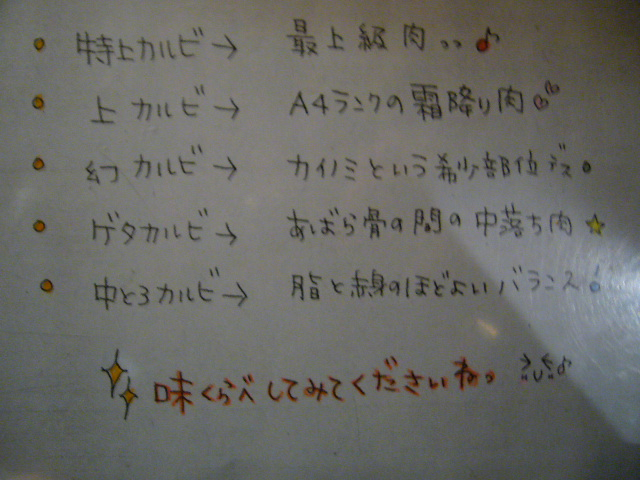 20071114-3