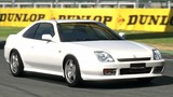 gt5_prelude