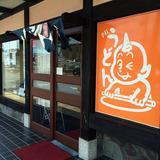onigashima_ent