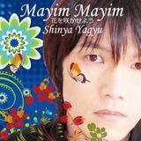 disco_mayim