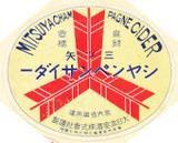 mitsuya02