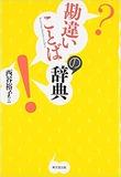 kanchigai01