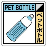 pet_bottle