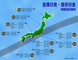 map-kinkanshoku