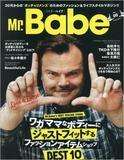 mr_babe
