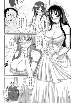 hgaosuki_098