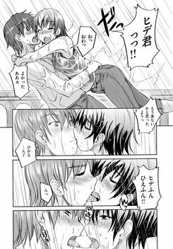 hgaosuki_163