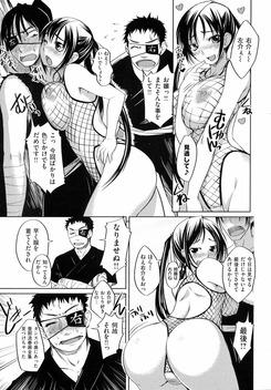 hgaosuki_175