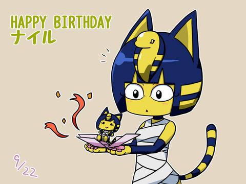 ナイルさんお誕生日