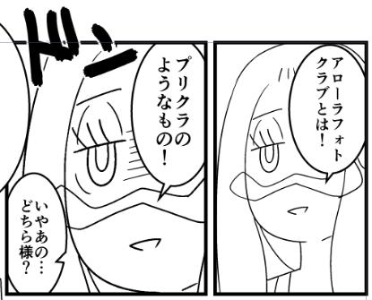 チャレ本3