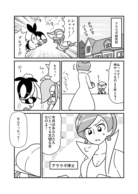 缶こーひーと赤わいん見本1