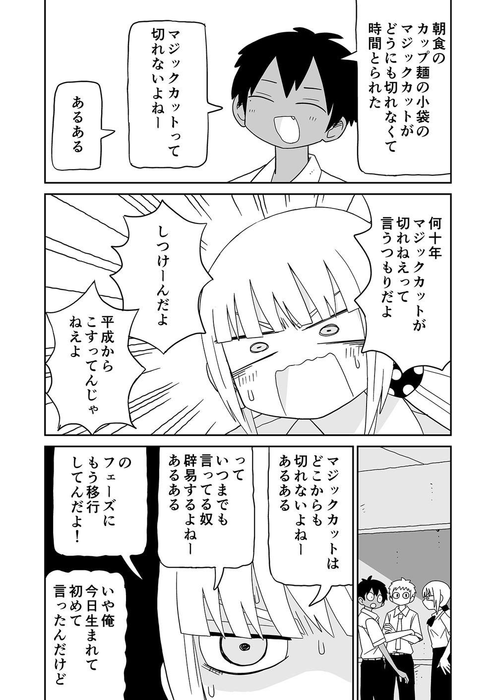 潮舞データオマケ30005