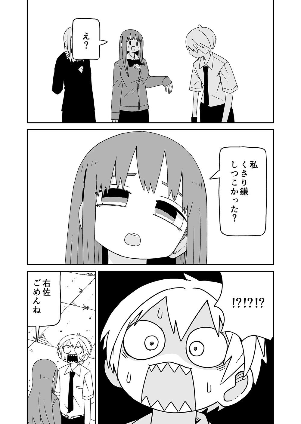 潮舞データオマケ30013