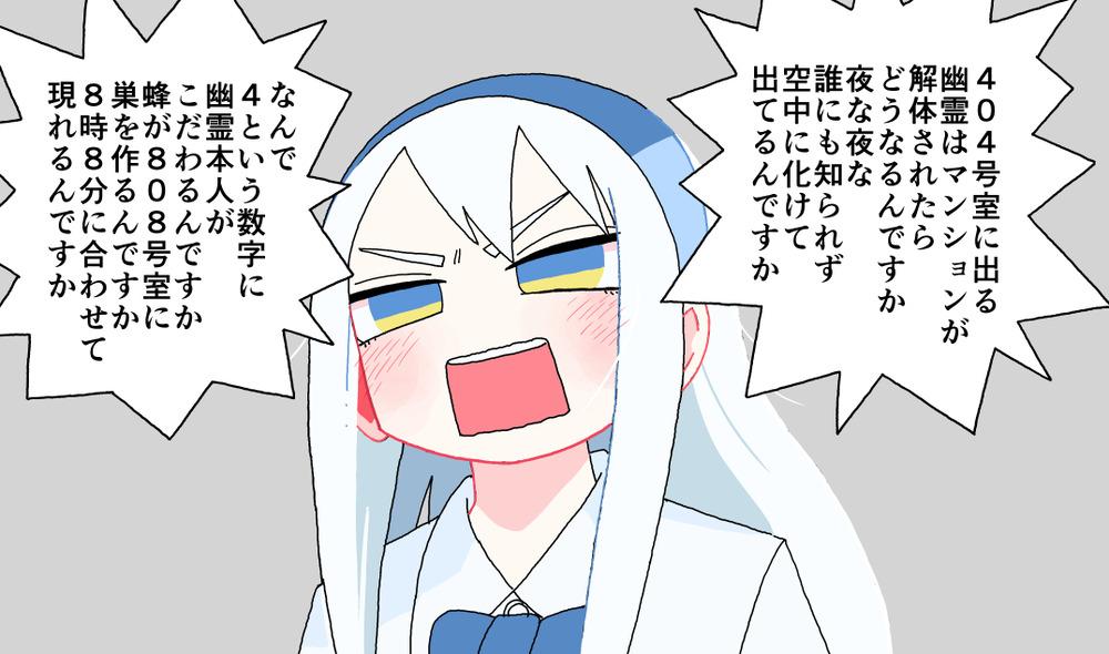 イラストまとめ(随時更新)