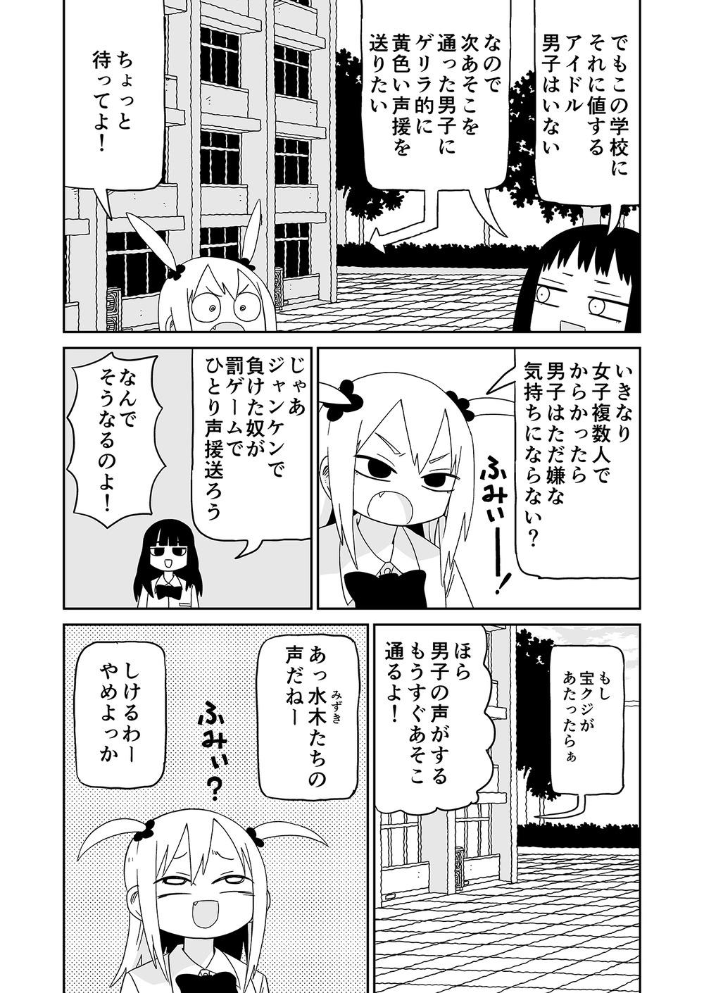 潮舞データオマケ30022