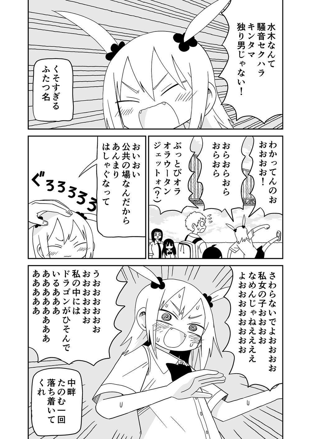 潮舞データオマケ30020