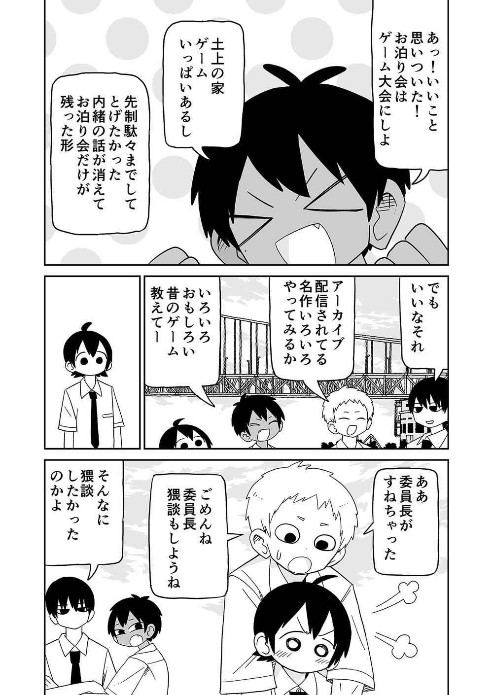 潮舞データオマケ20022