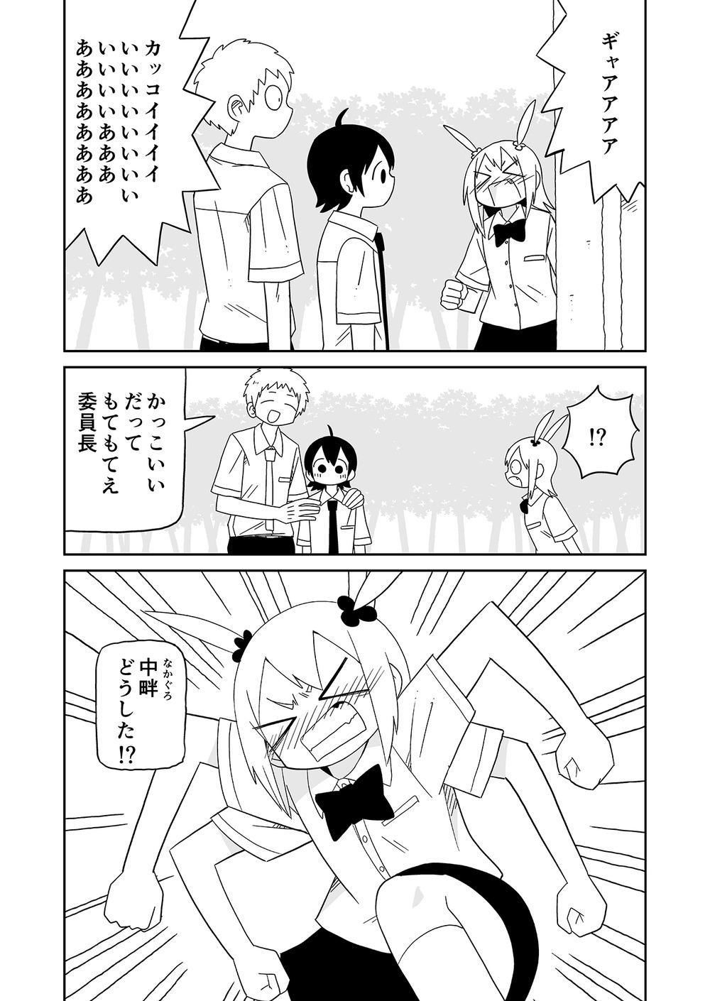 潮舞データオマケ30024