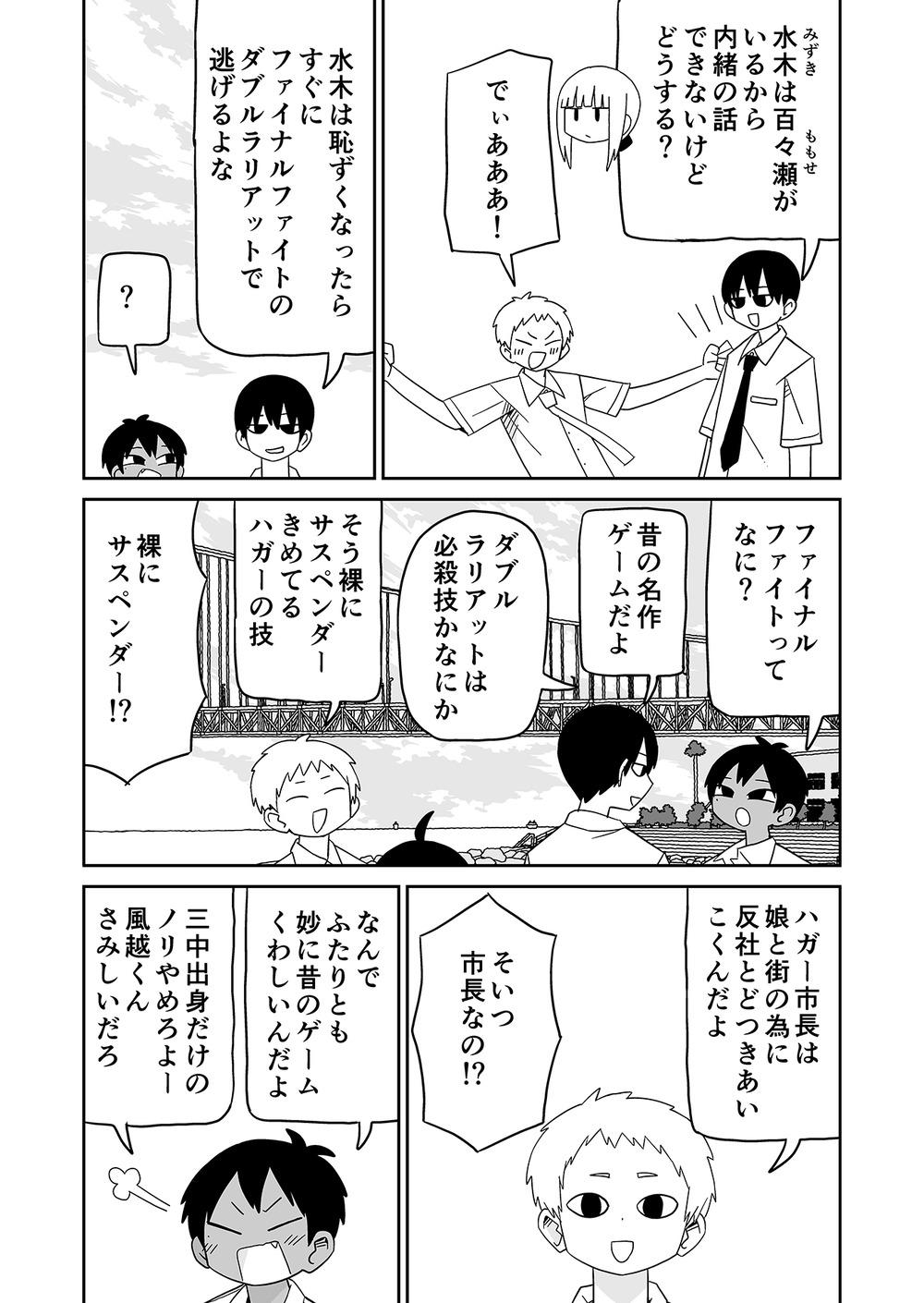 潮舞データオマケ20021