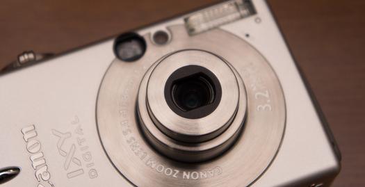 DSC03449