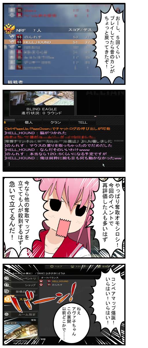 comic14_002