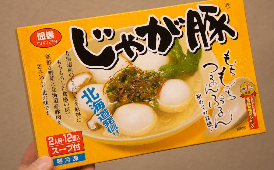 豚 北海道 じゃ が 【北海道】永遠に食べ続けたいもちもち感!「じゃが豚」食べてみた!【佃善】