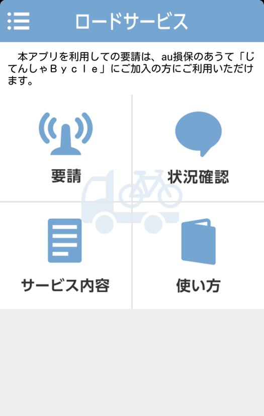 screenshotshare_20140226_011324