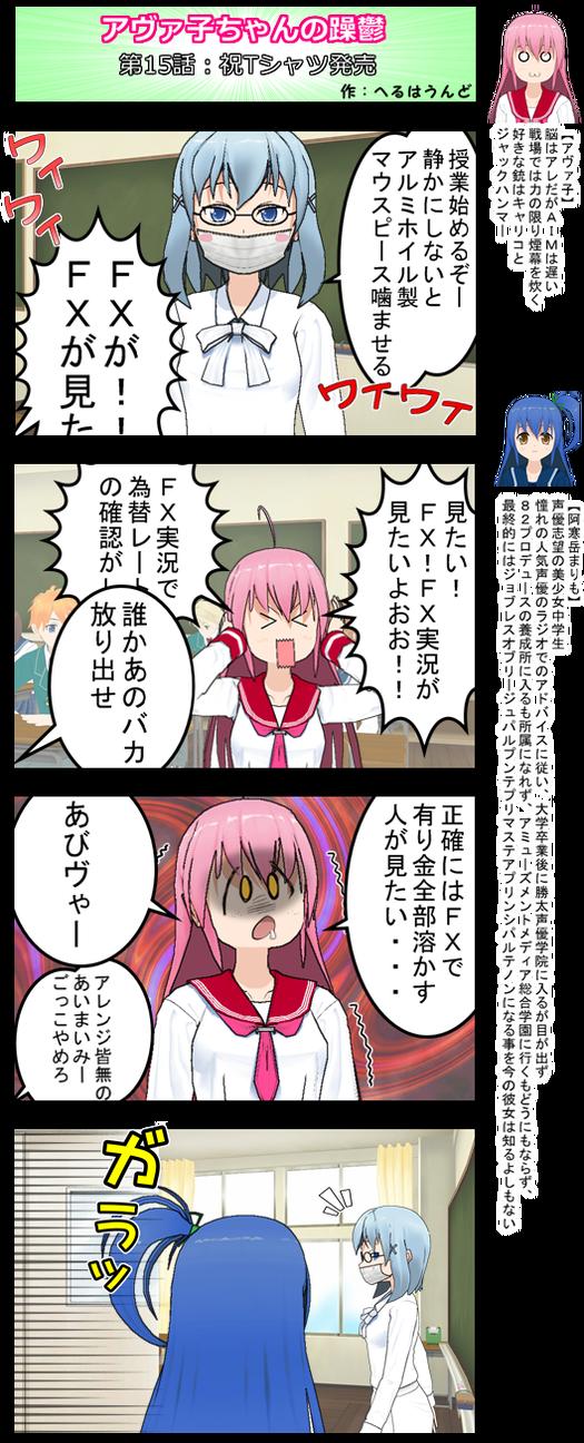 comic15_001