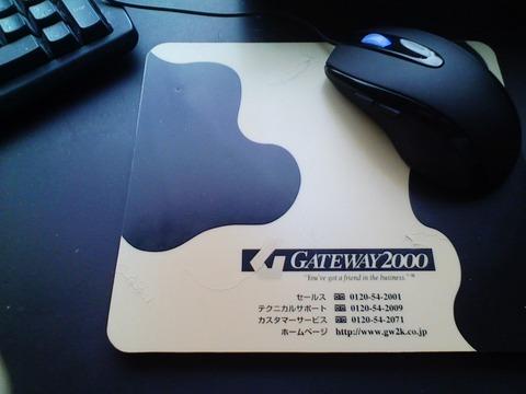 KC3H0015