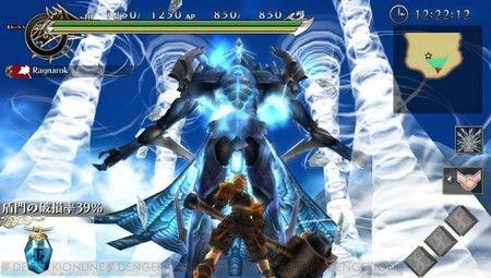 20111226-00000013-dengeki-018-10-view